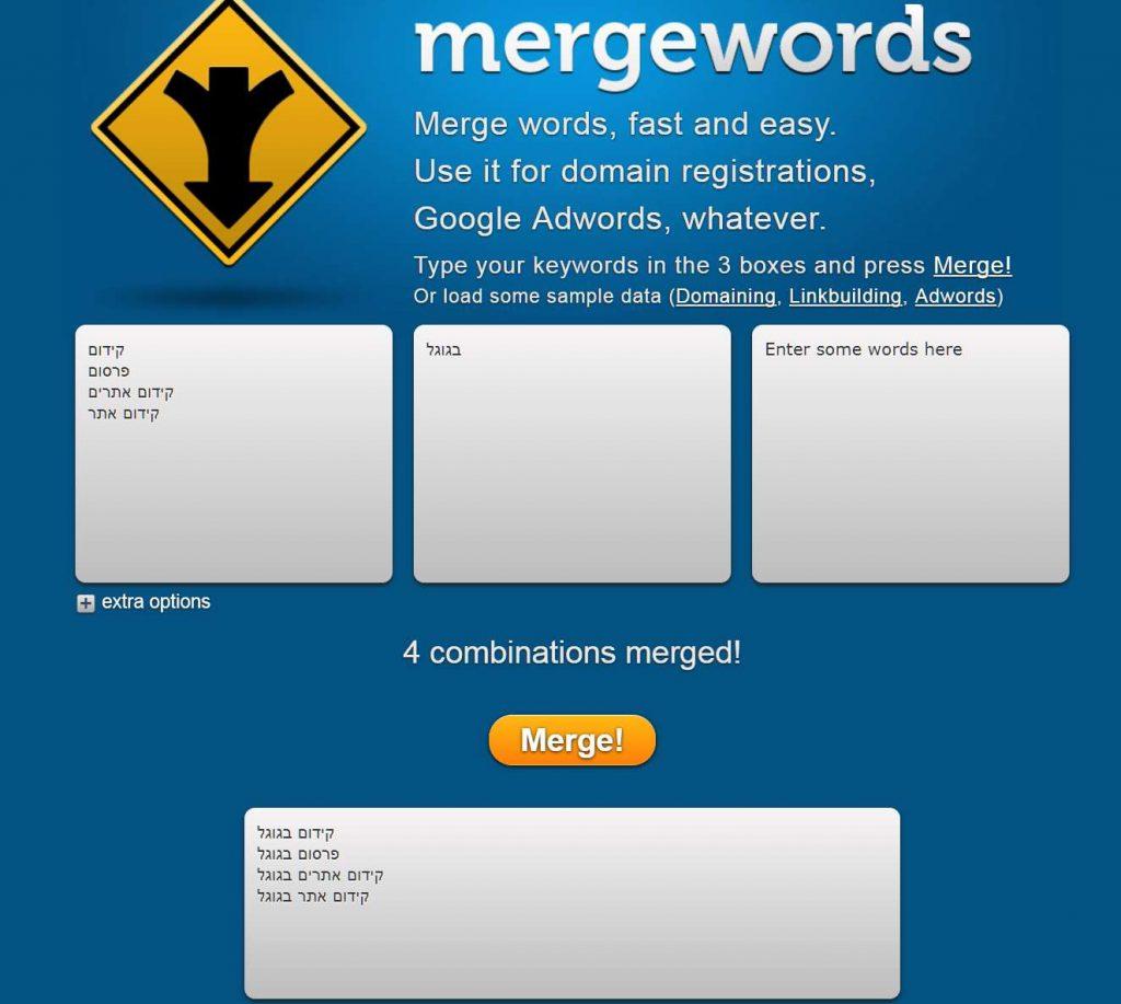 merege words