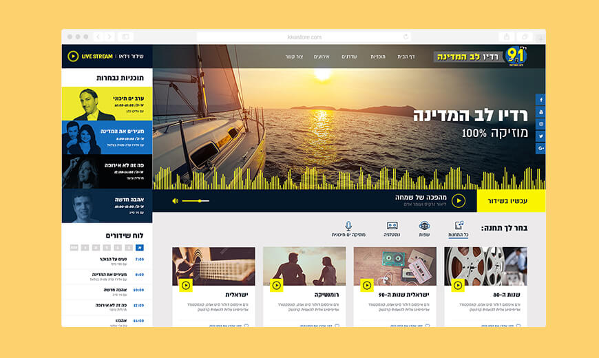 בניית אתרים -בניית אתר עם ממשק בעיצוב אישי