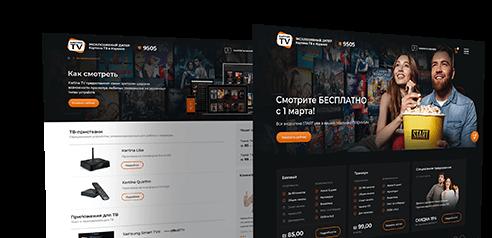 בניית אתר קרטינה TV