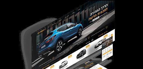 בניית אתרים לחברות רכב