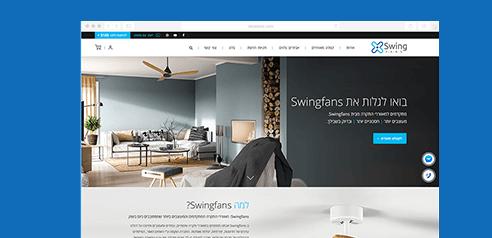 בניית אתר חנות לswingfans