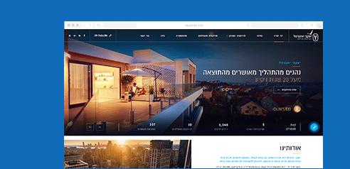 בניית אתרים לחברות נדלן
