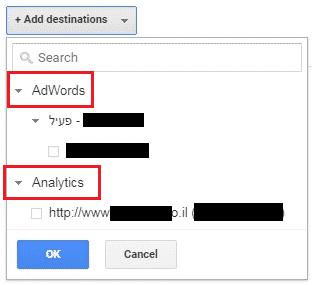 גוגל אנלטיקס יוצרים קהלים
